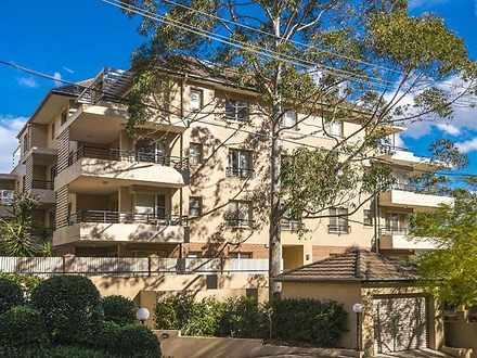 305B/28 Whitton Road, Chatswood 2067, NSW Apartment Photo