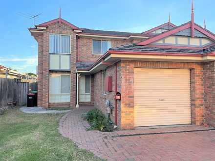 9 Magnolia Close, Casula 2170, NSW Townhouse Photo