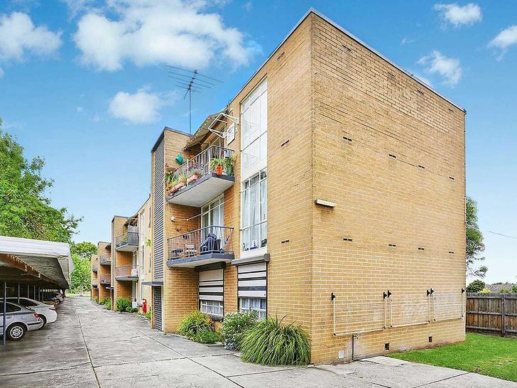 24/20-22 Blandford Street, West Footscray 3012, VIC Apartment Photo