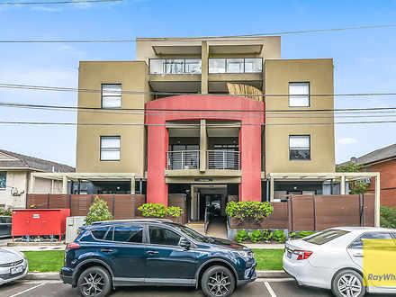 3/3 Close Avenue, Dandenong 3175, VIC Apartment Photo