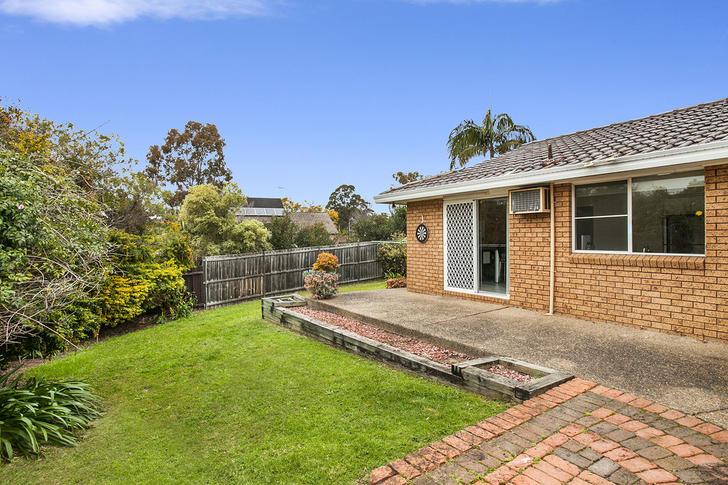 4 Prior Close, Illawong 2234, NSW House Photo