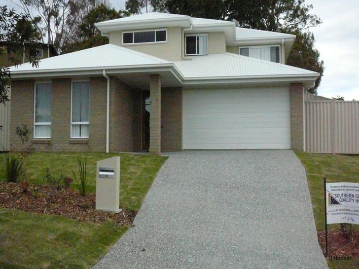 43 Coral Fern Circuit, Murwillumbah 2484, NSW House Photo