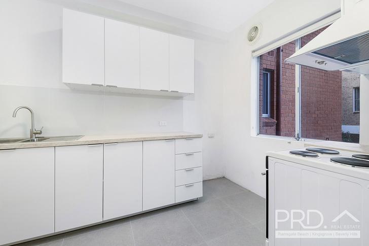14/146-148 Chuter Avenue, Sans Souci 2219, NSW Unit Photo