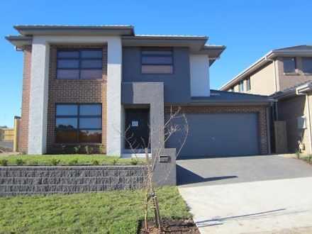 16 Perrett Street, Schofields 2762, NSW House Photo