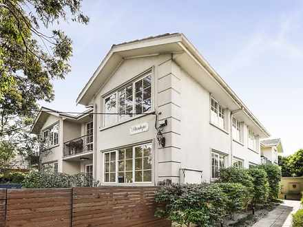 5/4 Tooronga Road, Glen Iris 3146, VIC Apartment Photo