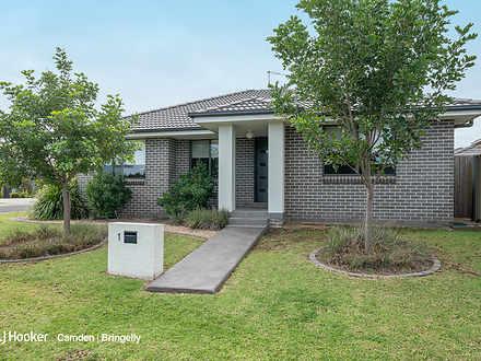 1 Garton Road, Spring Farm 2570, NSW House Photo