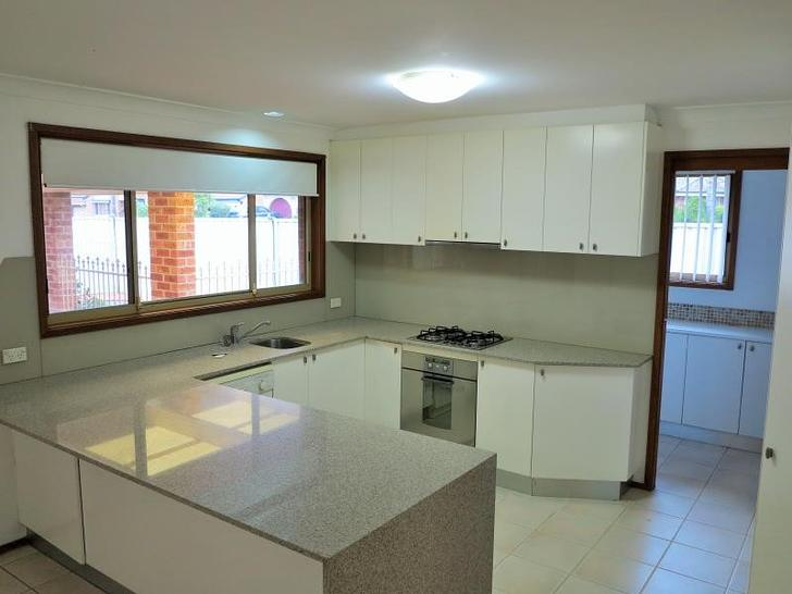 2 Saunders Place, Raby 2566, NSW House Photo