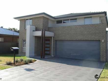 16 Fairmont Boulevard, Hamlyn Terrace 2259, NSW House Photo