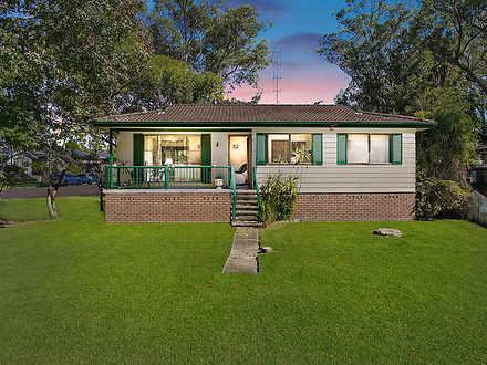 1A Carinya Street, Charmhaven 2263, NSW House Photo