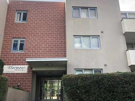22/2 Lydbrook Street, Westmead 2145, NSW Apartment Photo