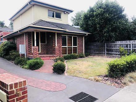 2/58 Livingstone Street, Coburg North 3058, VIC Townhouse Photo