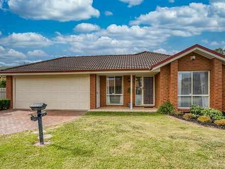 10 Bullara Court, Springdale Heights 2641, NSW House Photo