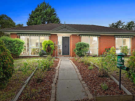 15 Adrian Place, Rowville 3178, VIC House Photo