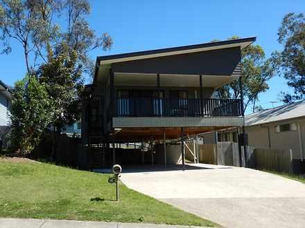 14 Salomon Court, Goodna 4300, QLD House Photo