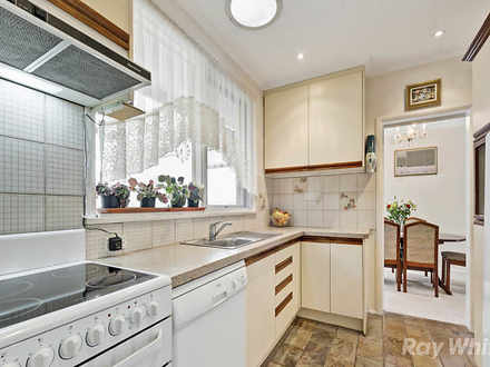40 Pamela Street, Mount Waverley 3149, VIC House Photo