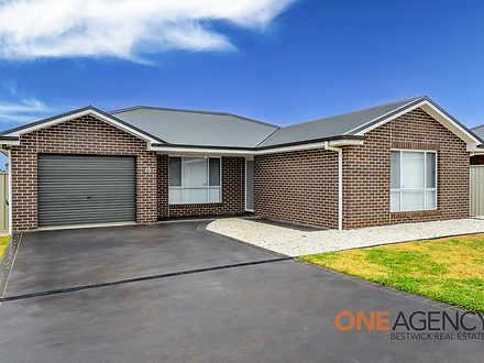 19 Wellesley Court, Raglan 2795, NSW House Photo