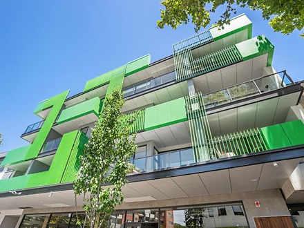 210/267-269 King Street, Newcastle 2300, NSW Apartment Photo