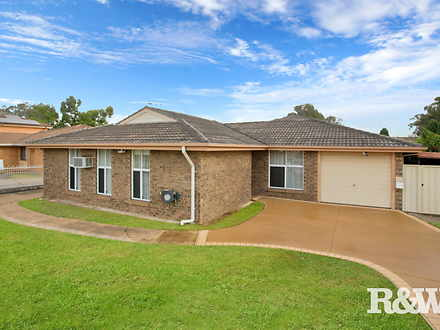 171 Bennett Road, St Clair 2759, NSW House Photo