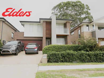 13 Underhill Street, North Kellyville 2155, NSW House Photo