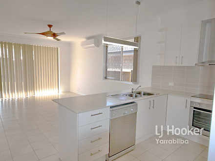 41 Bernard Circuit, Yarrabilba 4207, QLD House Photo