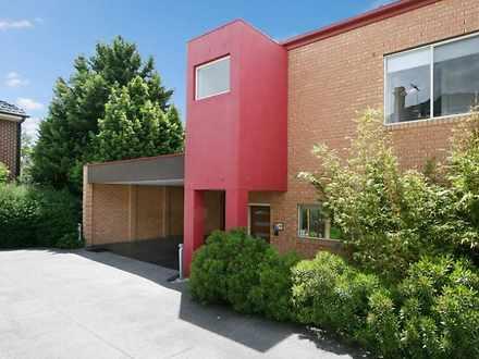 9/366 Elgar Road, Box Hill South 3128, VIC Townhouse Photo