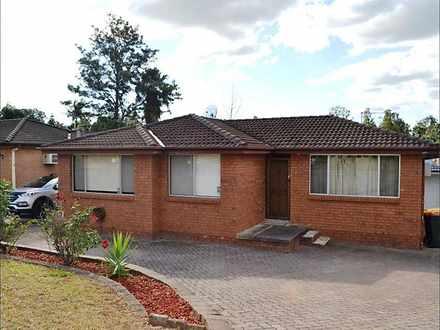 60 Yarramundi Drive, Dean Park 2761, NSW House Photo