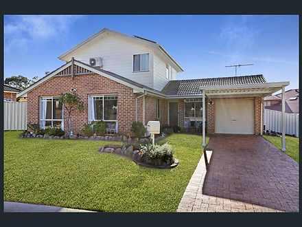 18 Harwood Place, St Helens Park 2560, NSW House Photo