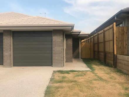 UNIT 2/9 Boyland Way, Ripley 4306, QLD Duplex_semi Photo