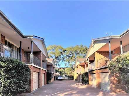 Blaxland Avenue, Penrith 2750, NSW Townhouse Photo