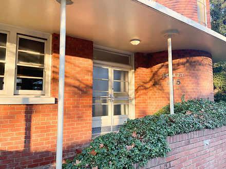 6/225 Tarcutta Street, Wagga Wagga 2650, NSW House Photo