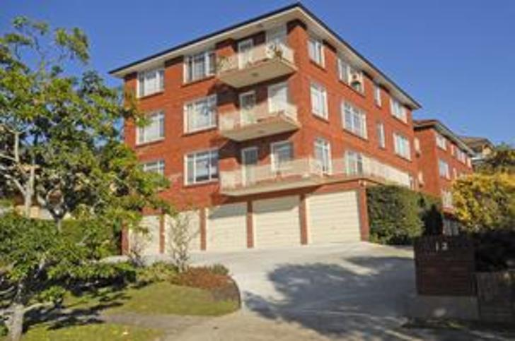 10/12 Forest Grove, Epping 2121, NSW Apartment Photo