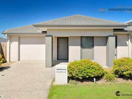 15 Lindwall  Court, Springfield Lakes 4300, QLD House Photo