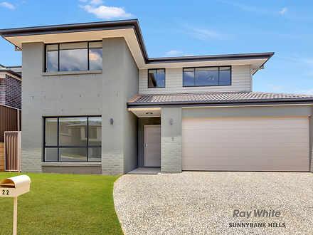 22 Oasis Crescent, Kuraby 4112, QLD House Photo