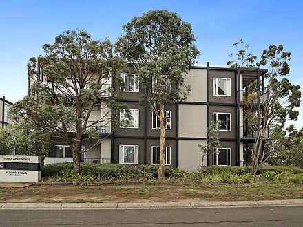 7/48 Boadle Road, Bundoora 3083, VIC Apartment Photo