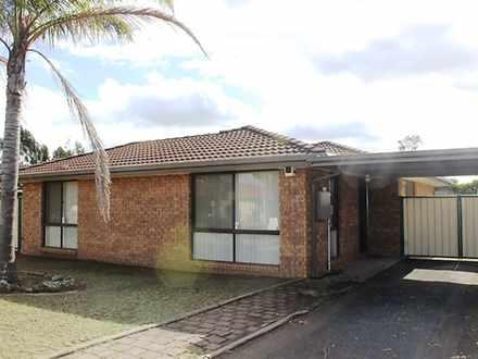 18 Toucan Crescent, Plumpton 2761, NSW House Photo