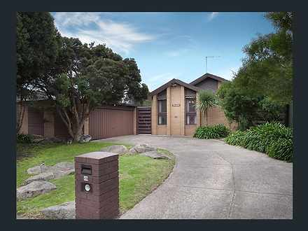 49 Coventry Crescent, Mill Park 3082, VIC House Photo