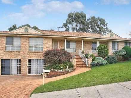 2 Hop Bush Place, Mount Annan 2567, NSW House Photo