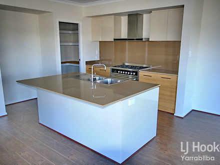 12 Peak Lane, Yarrabilba 4207, QLD House Photo