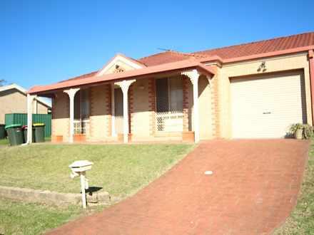 18 Burkhart Place, Minto 2566, NSW House Photo