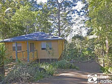 9 Katmai Court, Tamborine Mountain 4272, QLD House Photo