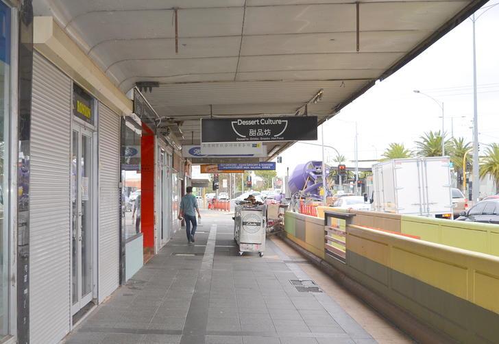 234 Springvale  Road, Springvale 3171, VIC Other Photo