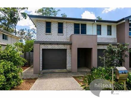 1/9 Talpa Street, Coomera 4209, QLD Townhouse Photo