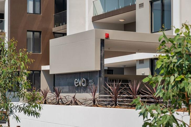608/2 Waterview Drive, Lane Cove 2066, NSW Apartment Photo