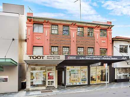 2/428 New South Head Road, Double Bay 2028, NSW Apartment Photo