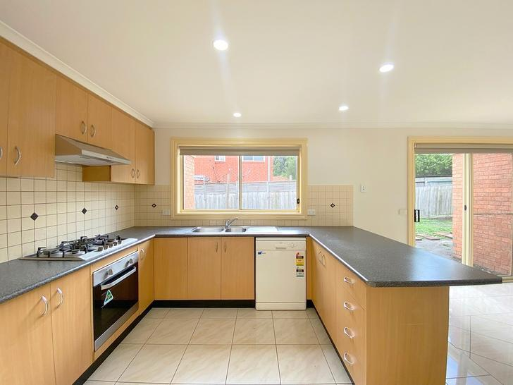 8 Greensted Way, Roxburgh Park 3064, VIC House Photo