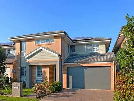 40 Lapwing Way, Cranebrook 2749, NSW House Photo