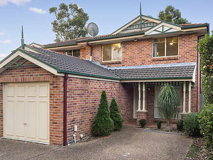 2/2 Blend Place, Woodcroft 2767, NSW Townhouse Photo
