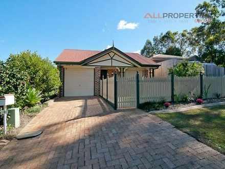 8 Patula Close, Forest Lake 4078, QLD House Photo