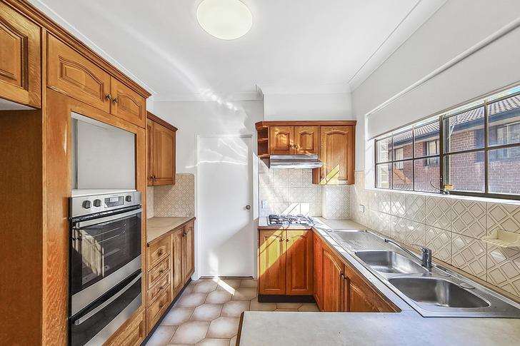 5/8 Hainsworth Street, Westmead 2145, NSW Apartment Photo