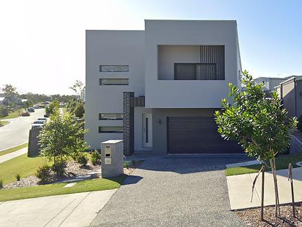 46 Rivina Circuit, Coomera 4209, QLD House Photo